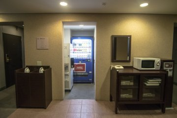 Vacuums, electronic stoves, pots, microwaves and an ice machine are available for use on every level. The vending machine is available every 4 floors.