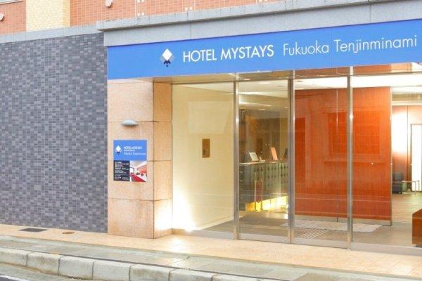 HOTEL MYSTAYS Fukuoka-Tenjin-Minami Entrance