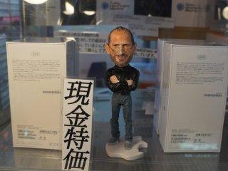 Such a neat Steve Jobs figurine!