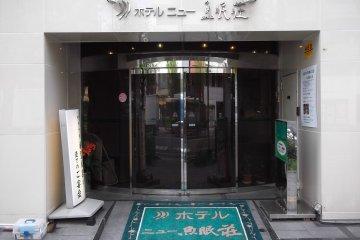 <p>La entrada desde la calle principal, un poco enga&ntilde;osa, pues tiene un nombre diferente aqu&iacute;</p>