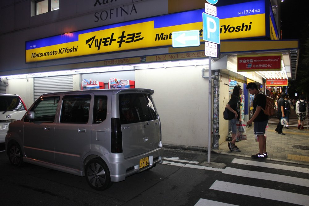 Akihabara at Night - Tokyo - Japan Travel