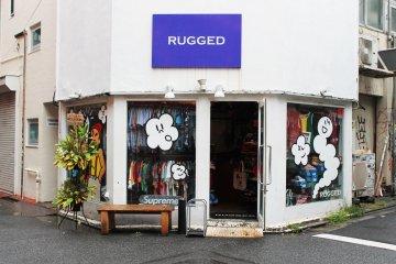 <p>A clothes shop by the Pal arcade</p>