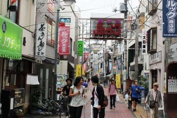 <p>Pal shopping street</p>