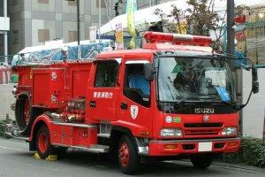 A Japanese fire truck