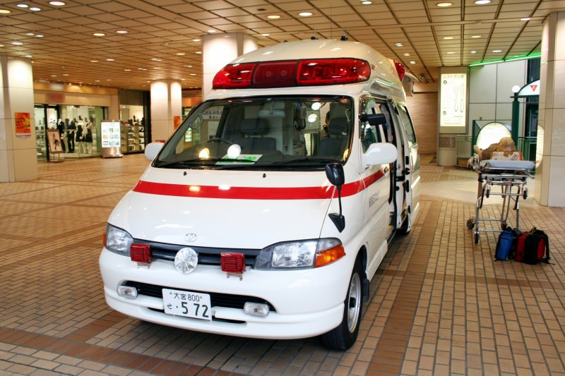 Emergency Contact Information When in Japan - Plan your trip - Japan