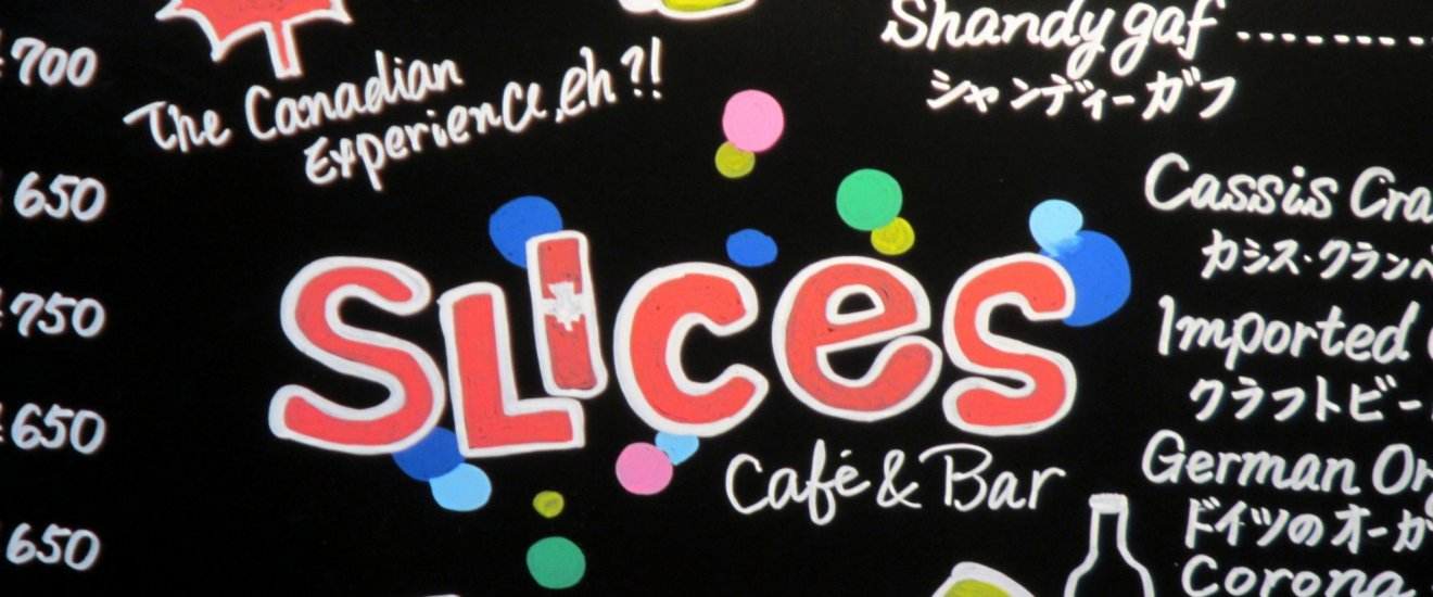 Slices Cafe And Bar