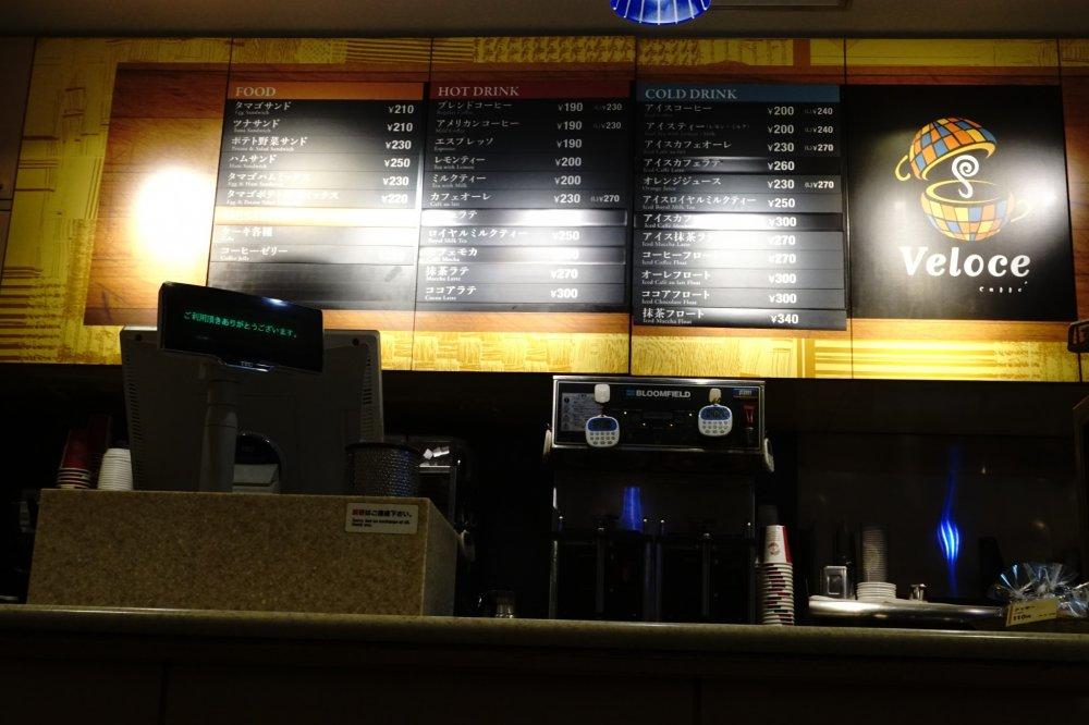 Cafe Veloce Tokyo Menu