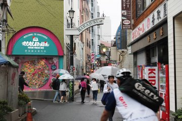<p>The entrance to the coolest Harajuku shopping area</p>