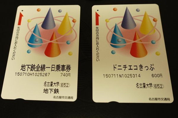 Oneday Pass Subway ticket di Nagoya, hari biasa dan weekend