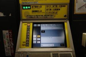 Pilihan menu di mesin tiket yang sangat jelas