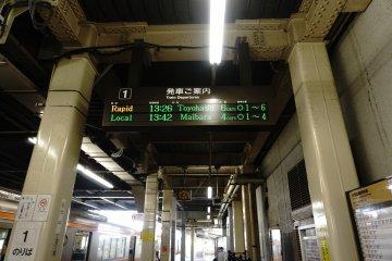 Nagoya – Kyoto dengan kereta lokal