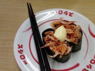 Sakura-ebi (yang berarti udang sakura) ini rasanya sangat enak!