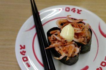 Restoran Sushiro di Kobuchi