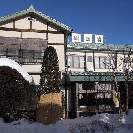 Kiyoshigekan