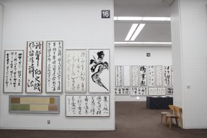 The calligraphy exhibition on show at the museum.