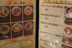 The Xi'an menu. Just point to what you want!