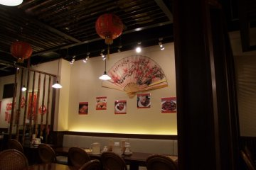 Xi'an has a very nice Chinese interior
