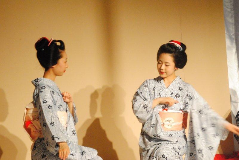 <p>Dance by Maiko</p>