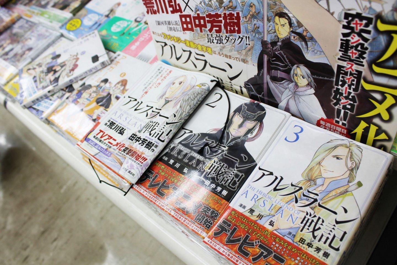 5 Tempat Penting Bagi Penggemar Anime & Manga Tokyo
