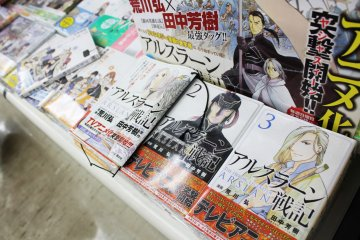 Top 5 Places for Anime and Manga Fans