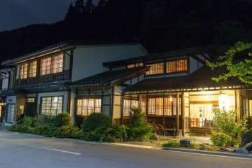 A Stay at the Kazeya Ryokan
