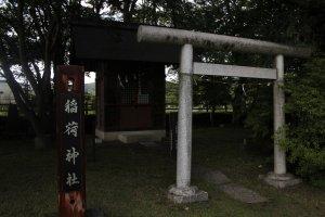 The small shrine in Yagasaki park.