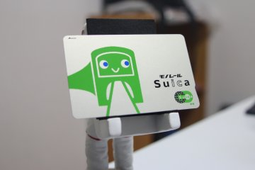 Comment se Procurer une Carte Suica