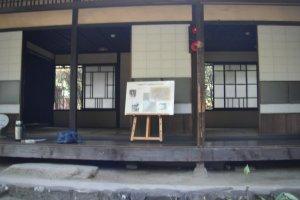 Admiral Togo's Rest House