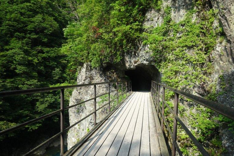 La Gorge de Dakigaeri