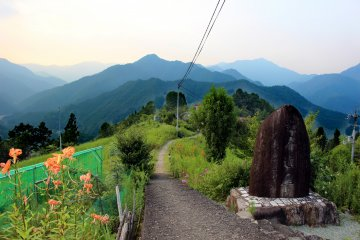 <p>This is the Hatenashi on the Kohechi, a spur off the World Heritage Kumano Kodo Pilgrimage Road</p>