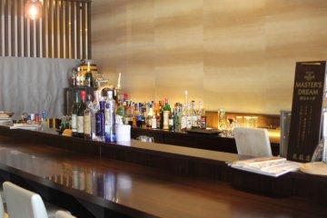 <p>The bar!</p>