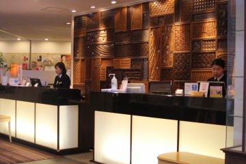<p>The reception area</p>