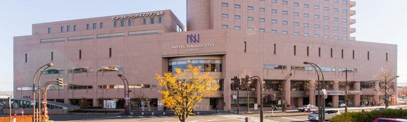 <p>Hotel Naqua City Hirosaki</p>