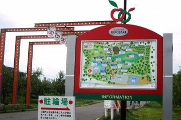 <p>The map of Hirosaki Apple Park</p>