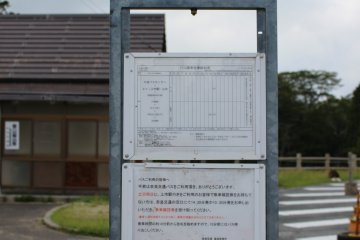 <p>The bus stop. Only 1 bus a day in and one back to Kamiichi Station at 3:30pm (1 more in either direction on weekends and holidays)</p>