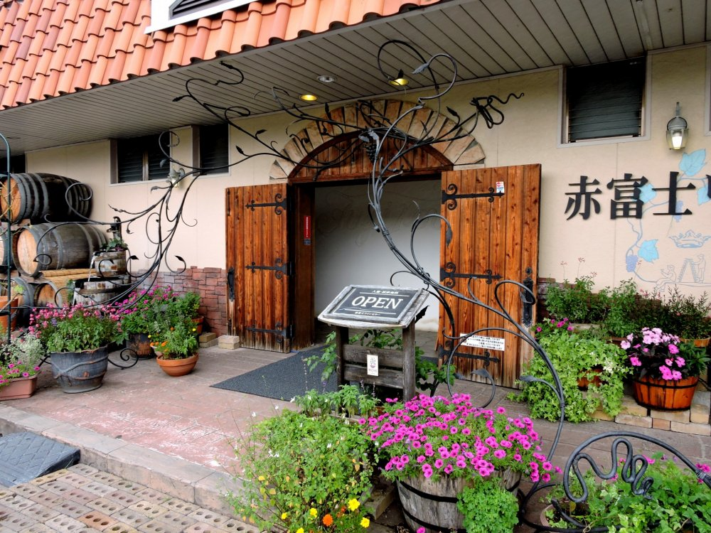 Pintu masuk Gudang Anggur Akafuji