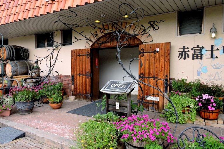 Gudang Anggur Akafuji, Kawaguchiko