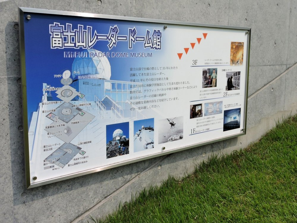 This information board is in Japanese, but there is an English leaflet available