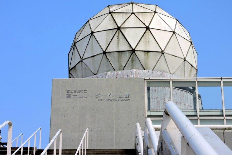 Bảo tàng Radar Dome trên núi Phú Sĩ