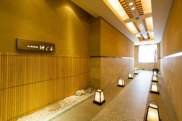<p>Japanese restaurant Nakajima</p>
