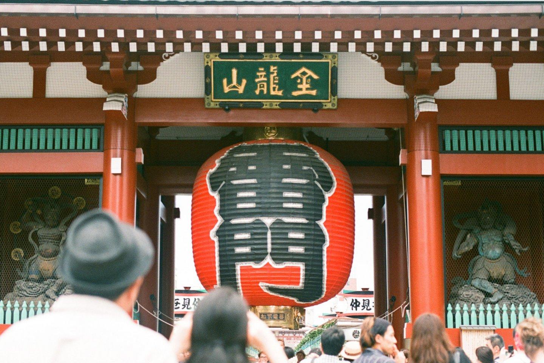 아사쿠사의 상징
