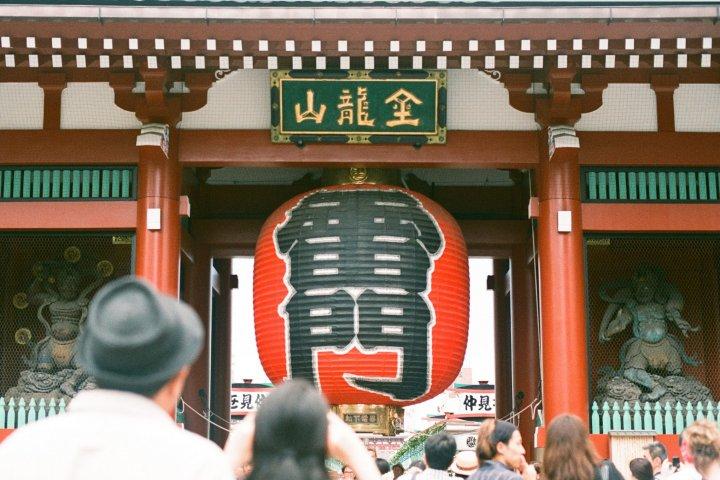도쿄의 심장, 아사쿠사