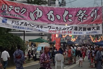 Fun Festivities in Yuzawa