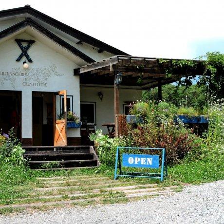 Boulangerie Française à Seisen-Ryo