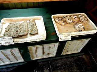 Tous les pains semblaient merveilleusement bons, mais j'ai été tentée par ceux-ci