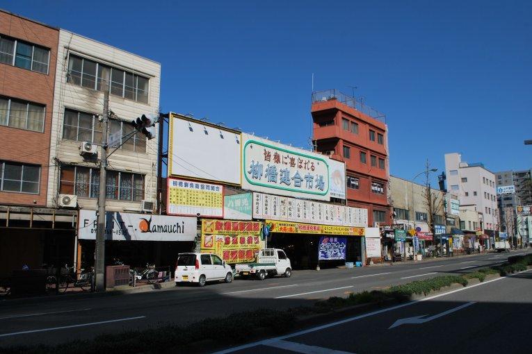 Yanagibashi Market