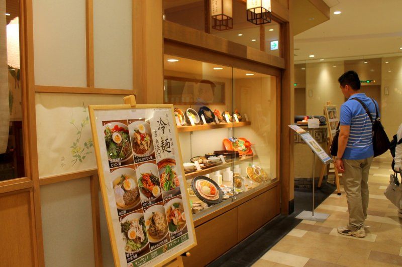 <p>The lines of assorted dishes on display are surely inviting enough to make you crave Korean cuisine.</p>