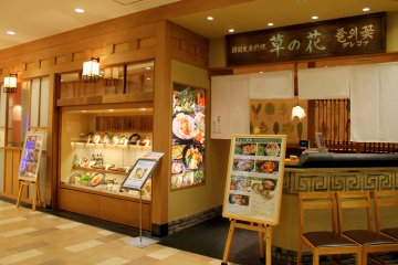 <p>Welcome to Kusa No Hana! This is the main entrance to their not-so-spacious restaurant.</p>
