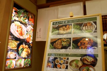 <p>Different sets of Korean dishes with their corresponding prices are on display. They&#39;re not too bad on your pocket after all.</p>