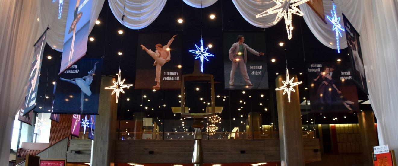 Gorgeous displays inside the lobby of Tokyo Bunka Kaikan